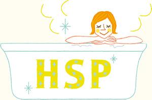 【女性必見!】美肌効果の高い〇〇入浴法って知ってますか?