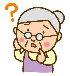 【必読】〇〇を刺激して認知症予防をしよう!