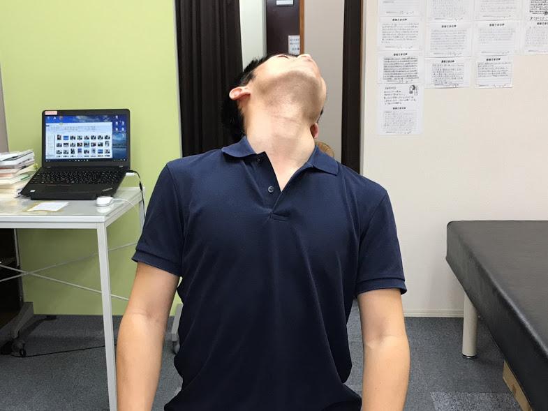 頚椎のゆがみをとれば腰痛が改善する理由とは?