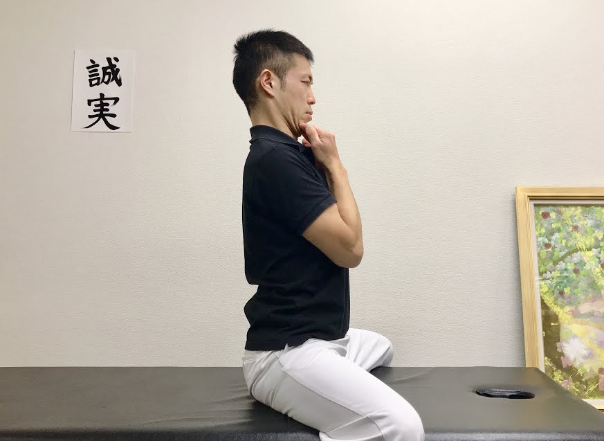 【動画あり】かんたん効果的!自分でストレートネックを改善する体操とは?