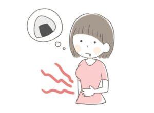 空腹状態をつくると、血流はよくなる!その理由とは?