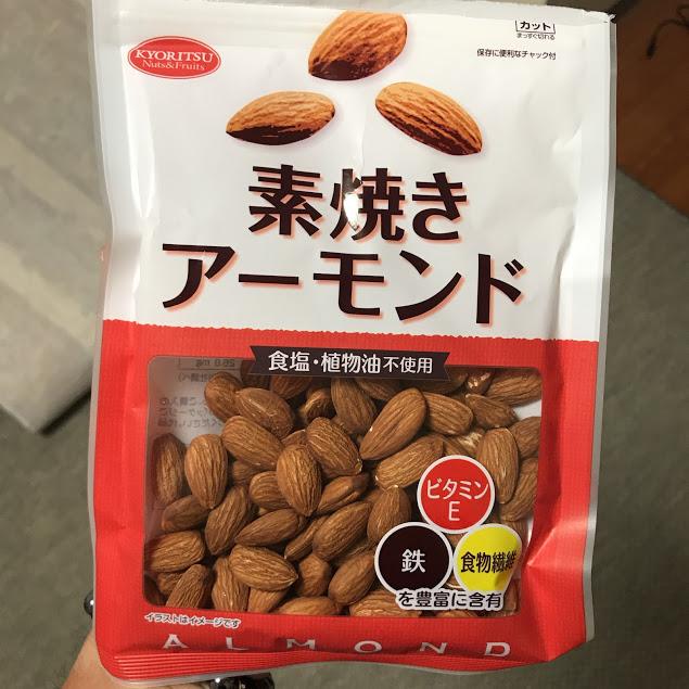 アーモンドを毎日25粒食べると痩せる??