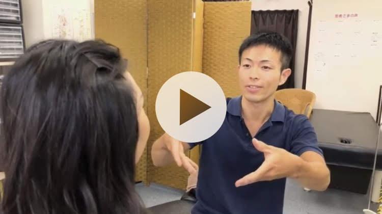【動画あり】実際のバレリーナ式小顔矯正ってどんな感じの施術をするの?