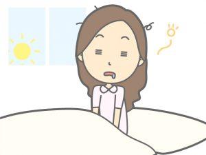 朝、スッキリ目覚めるためのコツとは?