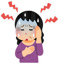 【動画あり】慢性的な身体の不調は〇〇がズレている可能性大!